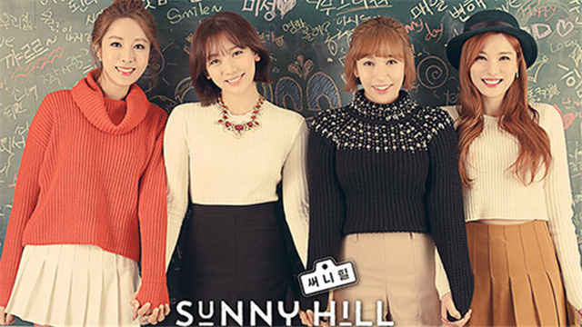 脱掉校服(Child in Time) 完整版-Sunny Hill